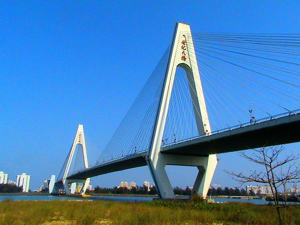Century Bridge