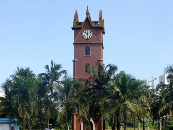 Haikou Clock Tower (Zhong Lou)