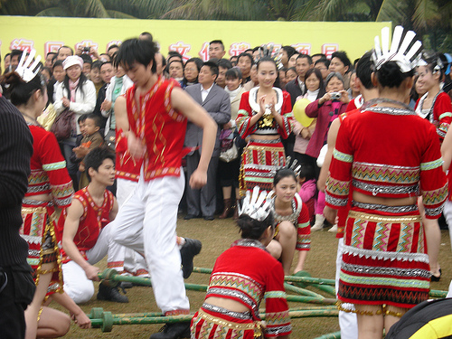Haikou Native Dancers